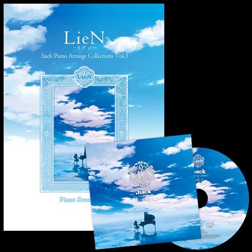Lien―リアン―『.hack』ピアノアレンジコレクション_Vol1セット