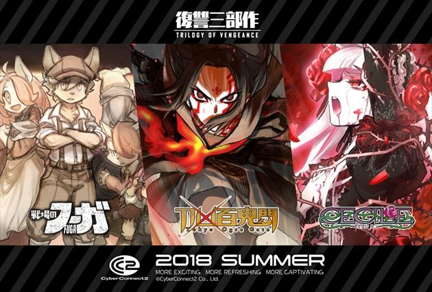 2018_summer