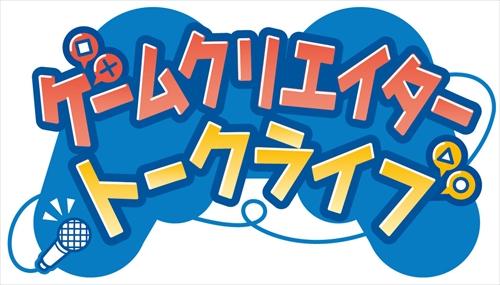 talk_live