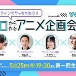 0519_news