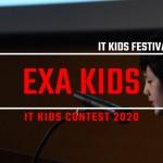 EXA KIDS