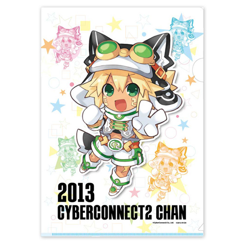 cc2chan_set_002
