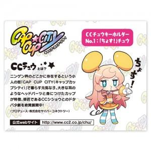 ccchu_001