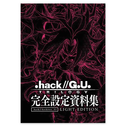 hack_archive_001_le