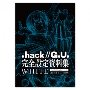 hack_archive_002_white_le