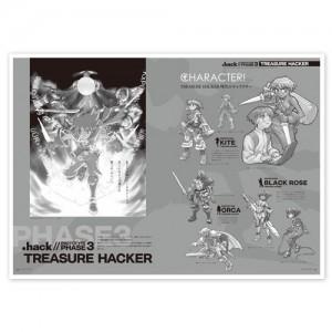 hack_archive_003_le