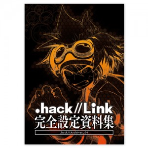 hack_archive_004