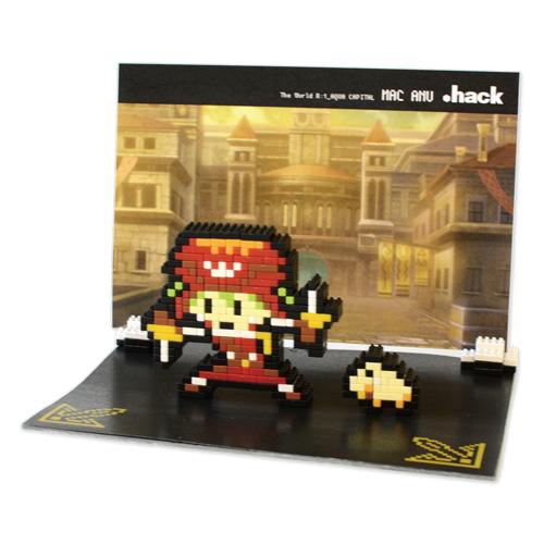 hack_block_001