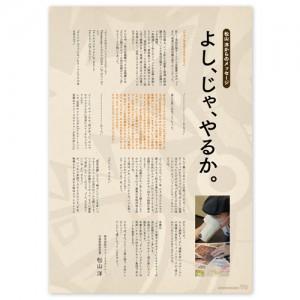 kemono_book_001