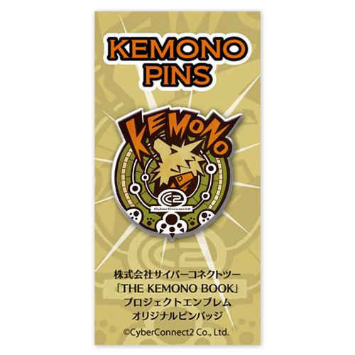 kemono_pack_001