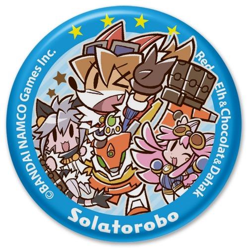 sola_set_004