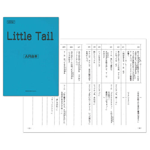 tail_archive_001_sp