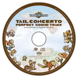 tail_pst_001