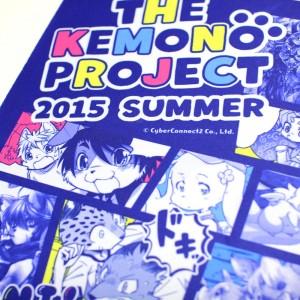 kemono_pack_003