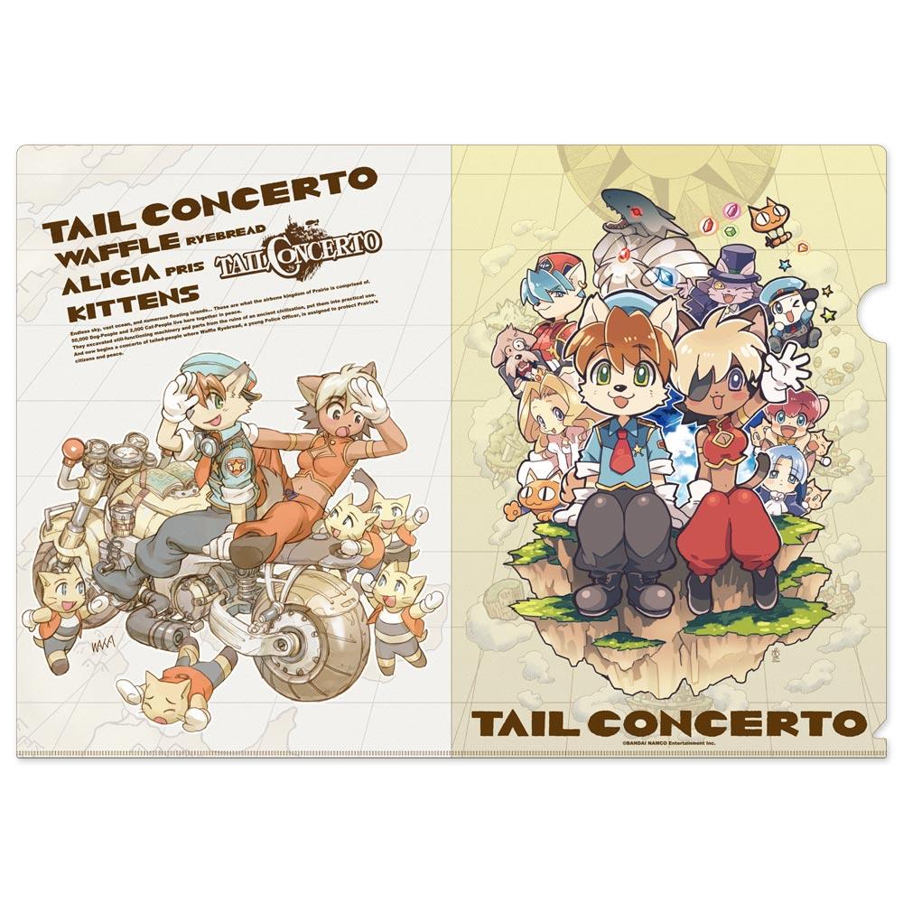 tail_set_001