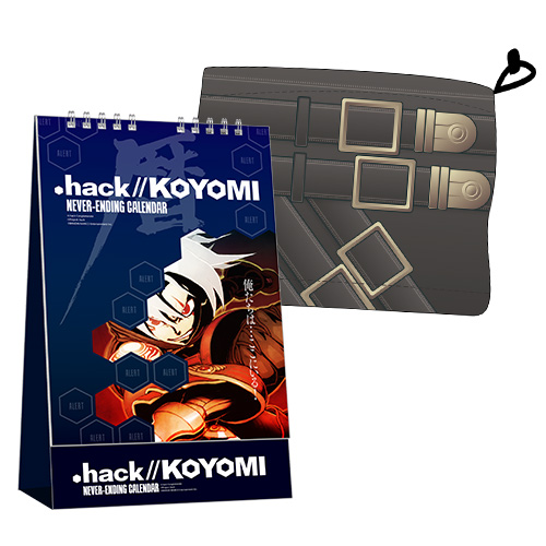 hack_set_004