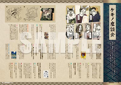kemono_pack_004sample06