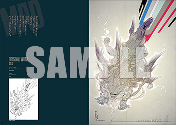 sh_002_sample_07