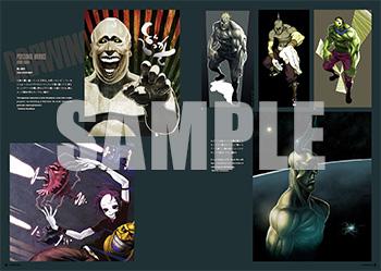 sh_002_sample_08