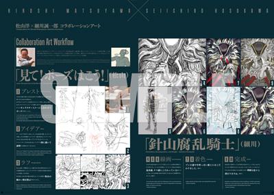 sh_002_sample_09
