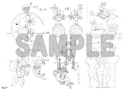 sh_002_sample_06