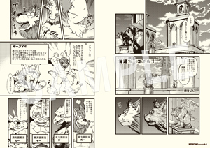 kemono_magazine_004_sample01