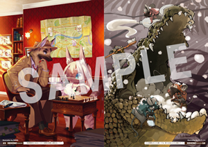 kemono_magazine_004_sample04