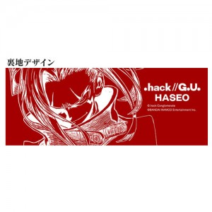 hack_Neckwarmer_001