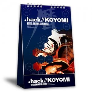 hack_calendar_001