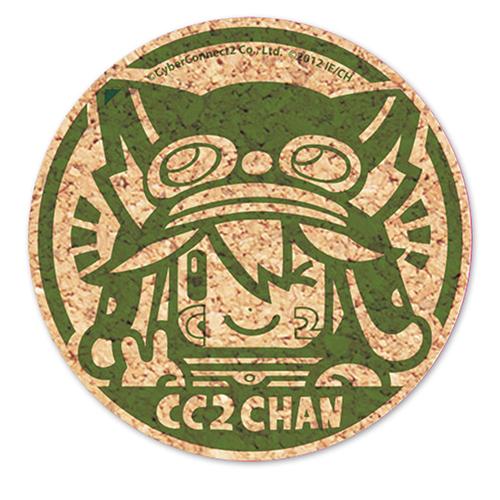 cc2chan_set_003