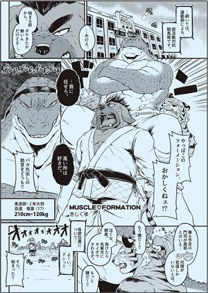 別冊ケモノマガジンサンプル3