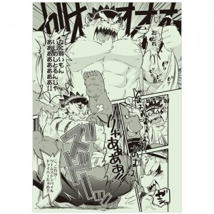 betsu_kemono_magazine_001
