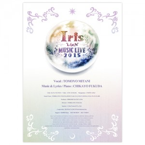 lien_brochure_001