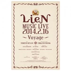 lien_brochure_002