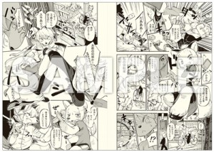 kemono_magazine_005_sample01