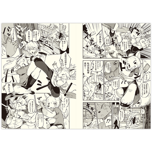 kemono_magazine_005