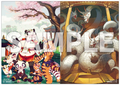 kemono_magazine_005_sample03
