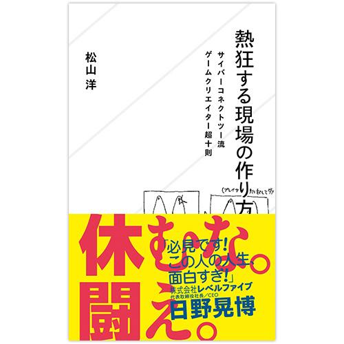 20th_book_001
