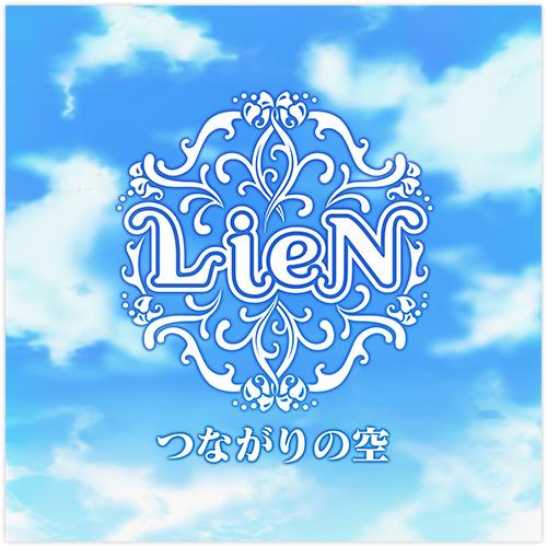 lien_song_001
