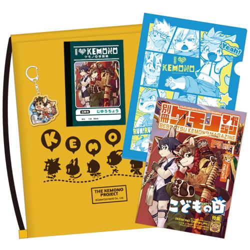 betsu_kemono_magazine_set_002