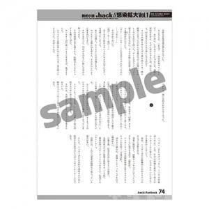 hack_fanbook_001