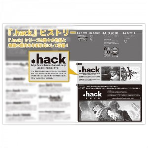 hack_appointmentbook_001