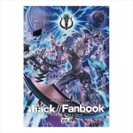 hack_fanbook_002