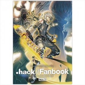 hack_fanbook_003