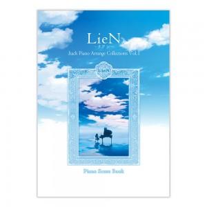 lien_piano_musicscore_001