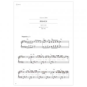lien_pianocd_scorebook_001
