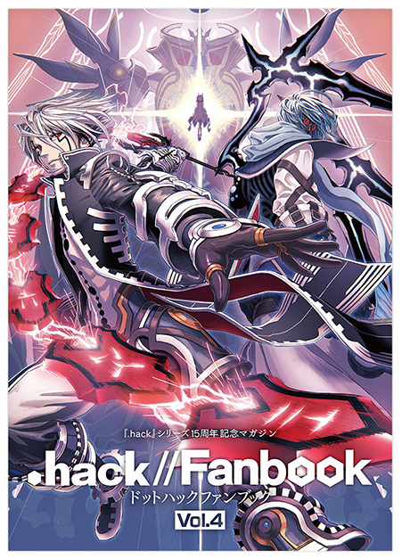 hack_Fanbook_4