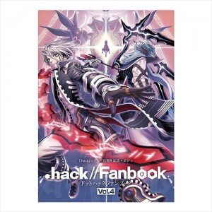 hack_Fanbook_004
