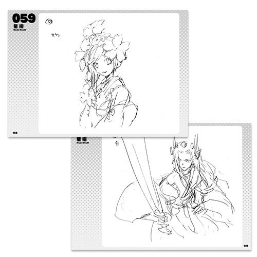 gassyukubon_001