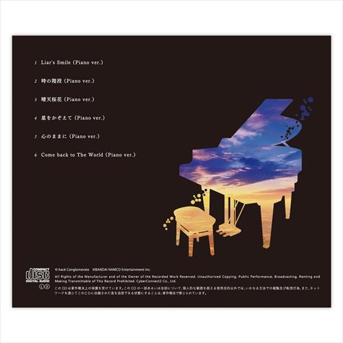 lien_piano_ver_002